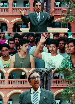 Nanban Malayalam Movie Plain Memes Troll Maker Blank Meme