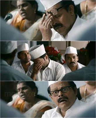 Oru Indian Pranayakadha Malayalam Movie Plain Memes Troll Maker