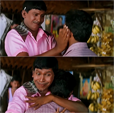 Vadivelu Malayalam Movie Plain Memes Troll Maker Blank Meme