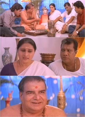 Jagadish Malayalam Movie Plain Memes Troll Maker Blank Meme