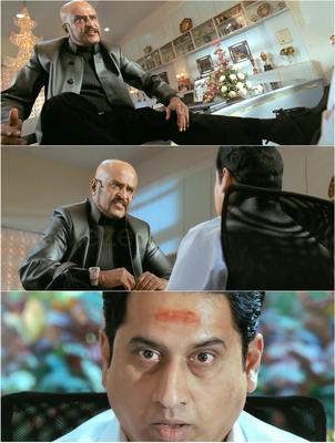 Shivaji The Boss Malayalam Movie Plain Memes Troll Maker