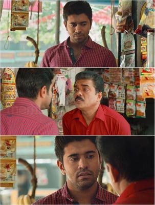 Oru Vadakkan Selfie Malayalam Movie Plain Memes, Troll Maker