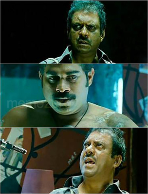 Three Kings Plain Meme Of Kunchan Suraj Venjaramoodu Screenshots