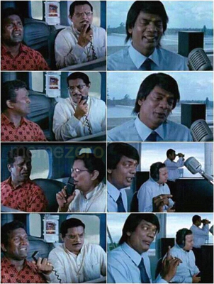 Three Kings Plain Meme Of Jagathy Sreekumar Salim Kumar Screenshots