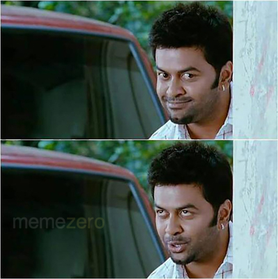 Three Kings Plain Meme Of Indrajith Screenshots Meme Photo Comments